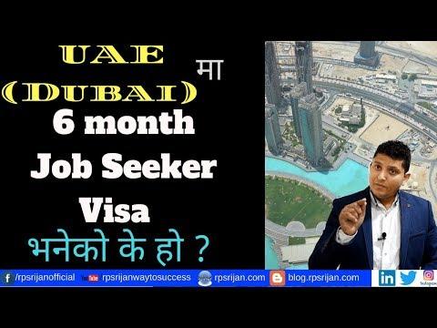 6 Month Job Seeker Visa in UAE Dubai in Nepali