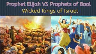 Mazhab Ki Taarikh Part 7/2    Divided Kingdom    Israel & Judah