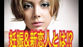 【土屋アンナ】妊娠&新恋人報告を発表!? 超最速で旬な芸能ニュースを...