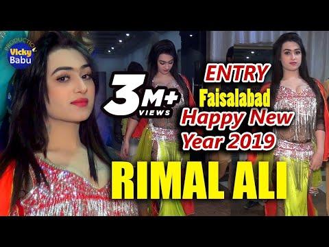 Rimal Ali Party Entry   Deedar Asan   Vicky Babu Production