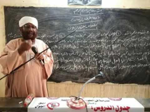 جماعة الاخوان المسلمين __ الشيخ محمد مصطفى عبدالقادر thumbnail