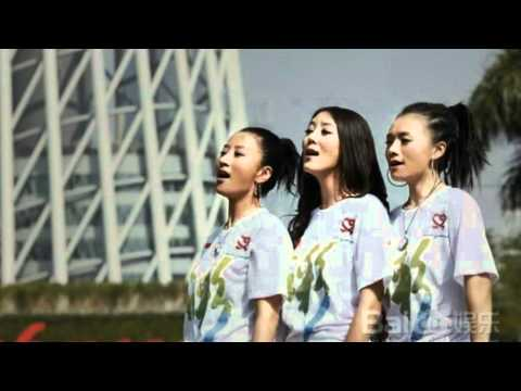 Tibetan song - Reunio By Acha Tsendep fet Wanma Samedhup ...