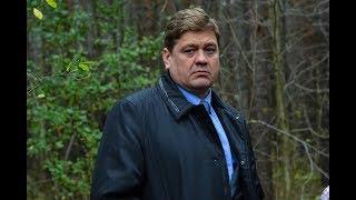 Инспектор Купер. Невидимый враг 1 и 2 серия, содержание серии, смотреть онлайн русский сериал