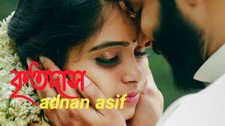 কৃতদাস(krritdas)| Adnan Ashif| Bangla New Song 2021