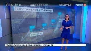 Татьяна Белова 30.11.2018