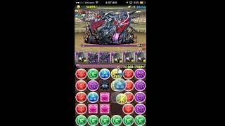 solo the chosen king noctis vs hera dra bipolar goddess arena 3 fl18 25