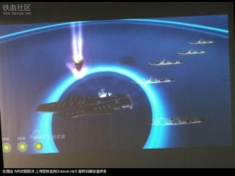 Learn and Love China's Carrier Killing Missile DF-21D ( ASBM ...