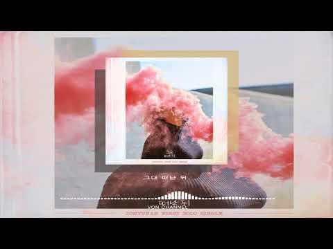 Download lagu gratis 조현아 (어반 자카파) [Jo Hyun Ah (Urban Zakapa) – 그대 떠난 뒤 di ZingLagu.Com