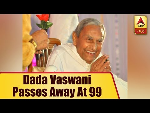 Spiritual Leader Dada JP Vaswani Passes Away At The Age of 99 | ABP News