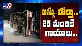 22 injured as RTC Bus collides with Truck at Atchampeta - TV9