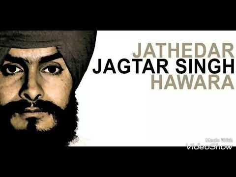 Jathedar Jagtar Singh Hawara Remix song By Fan Bhindrawala Da