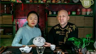 Китайский чай пуэр. Презентация пуэра из Юндэ.