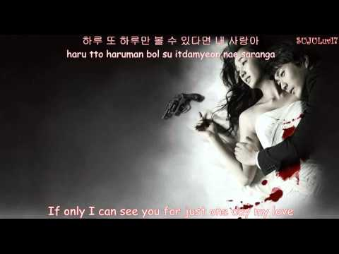 Ailee - Ice Flower (Han+Roman+Eng Lyrics)