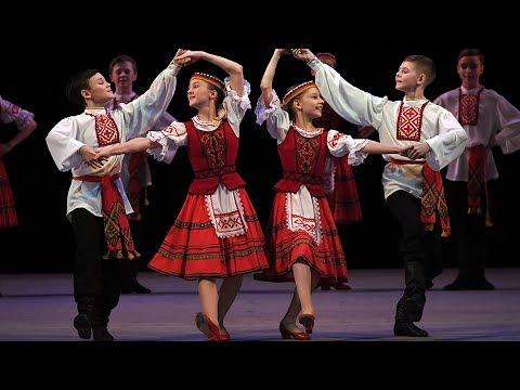Белорусский танец \