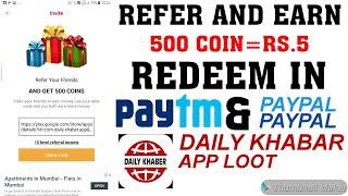 New app to earn paytm cash ! paytm se paise kaise kamaye |earn paytm cash ! Genuine & Unique