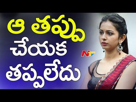 Actress Rakul Preet Singh Harassed by Hero and Director || NTV