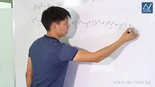 7 класс, 30 урок, Разложение многочленов на множители с помощью формул сокращённого умножения