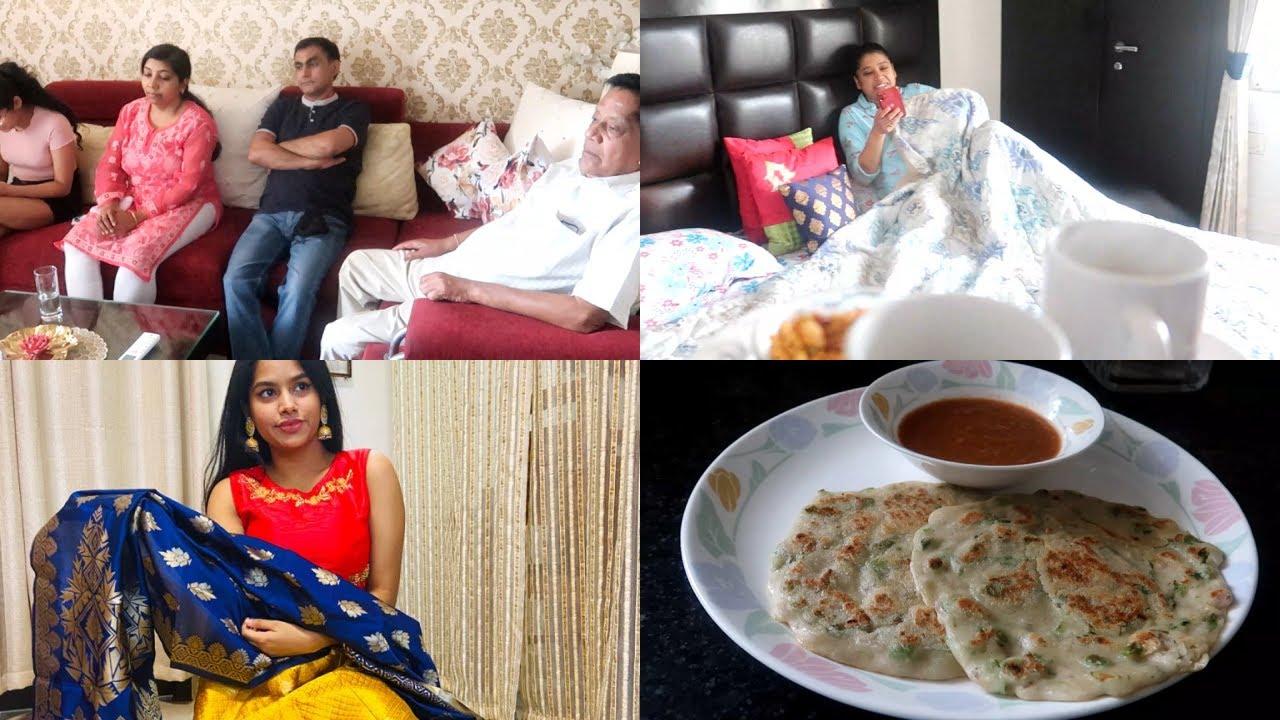 कितने दिन बाद 🦋 मायके वाले घर 🏘 मिलने आए   Kashish का Lehenga Haul   New Breakfast recipe    IMS