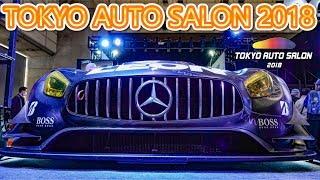 東京改装車展2018