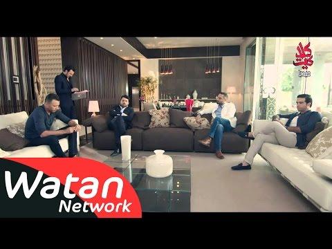 مسلسل الإخوة الجزء 2 الحلقة 55 كاملة HD 720p / مشاهدة اون لاين