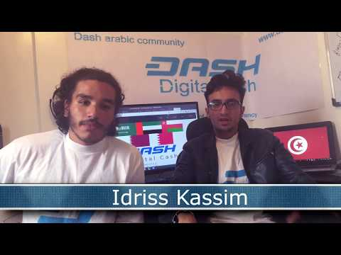 CALL FROM TUNISIA TO DASH NATION