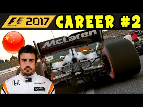 F1 2017 CAREER MODE PART 2 - CHINA GP - McLAREN HONDA | EXCLUSIVE | INTERACTIVE LIVESTREAM with Chat