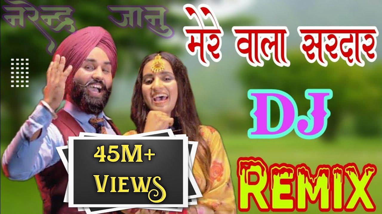 Mere Wala Sardar Dj Remix By Narendra मेरे वाला सरदार डी जे रीमिक्स Hard Dj  Mix Dholki + Hatke Mix