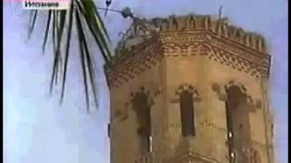 Землетрясение в Испании   Earthquake Spain