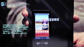 Видео обзор планшета Samsung Galaxy Tab 7 Plus на русском(Спонсор проекта интернет магазин компьютеров, мобильных устройств, фото-видео техники Просто техника:..., 2012-06-01T14:41:59.000Z)