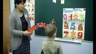 Подготовка детей к школе. Занятия по математике