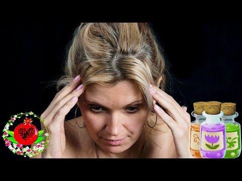Эфирное масло от головных болей