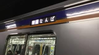南海本線8000系 普通なんば行き 住之江発車