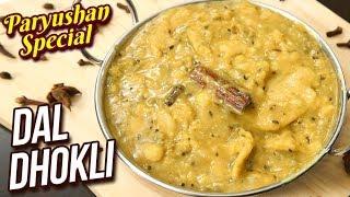 How To Make Dal Dhokli | Simple & Easy Dal Dhokli Recipe | Paryushan Special Recipe | Ruchi Bharani