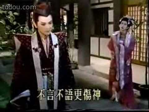 Chinese Gezaixi Opera- The Romance Of Tang Dynasty-Segment-2