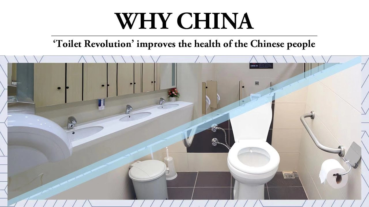 Toilet Revolution Improves The Health Of The Chinese People Youtube