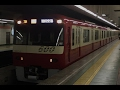 2016年12月31日 アクセス特急青物横丁駅前で停車 の動画、YouTube動画。