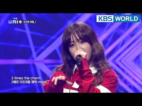 Yuna Kim's Freestyle Rap dominates the stage [The Unit/2018.01.17]