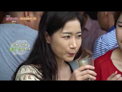 Busan MBC 'Travel Backpackers' in Laos 4-2