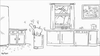 Simon's Cat (Fan Version) - Time to take out the trash / Кот Саймона(Фан серия)-Пора выносить мусор
