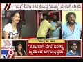 Huccha Venkat hit out at Director Melwin at TV9 Studio Live Programme for having Item song