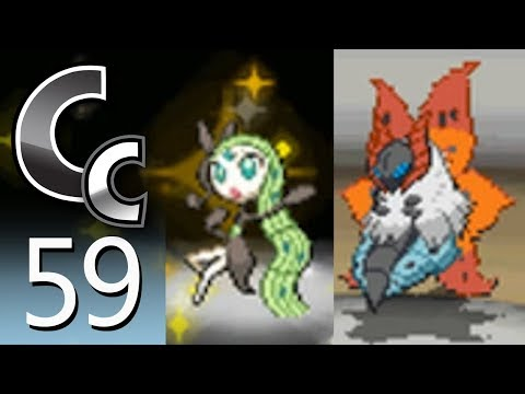 Pokémon Black & White - Episode 59: Dancing in Fire