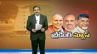 CM Chandrababu Niadu Orders TTD to allow Devotees during Maha Samprokshanam | CVR Highlights
