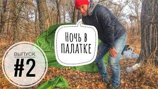 #2 Автостоп в Казахстане / Павлодар / Экибастуз