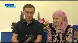 С новосельем 1КБР поздравила звезда Инстаграм бабушка Нальжан. ТВ КБР