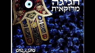 Gambar cover יוצאי להקת שפתיים מחרוזת מרוקאית