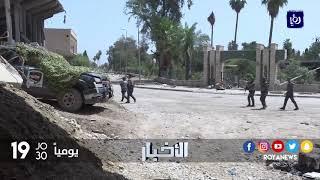 الحكومة تدين التفجير الارهابي بمنطقة ذي قار العراقية - (15-9-2017)