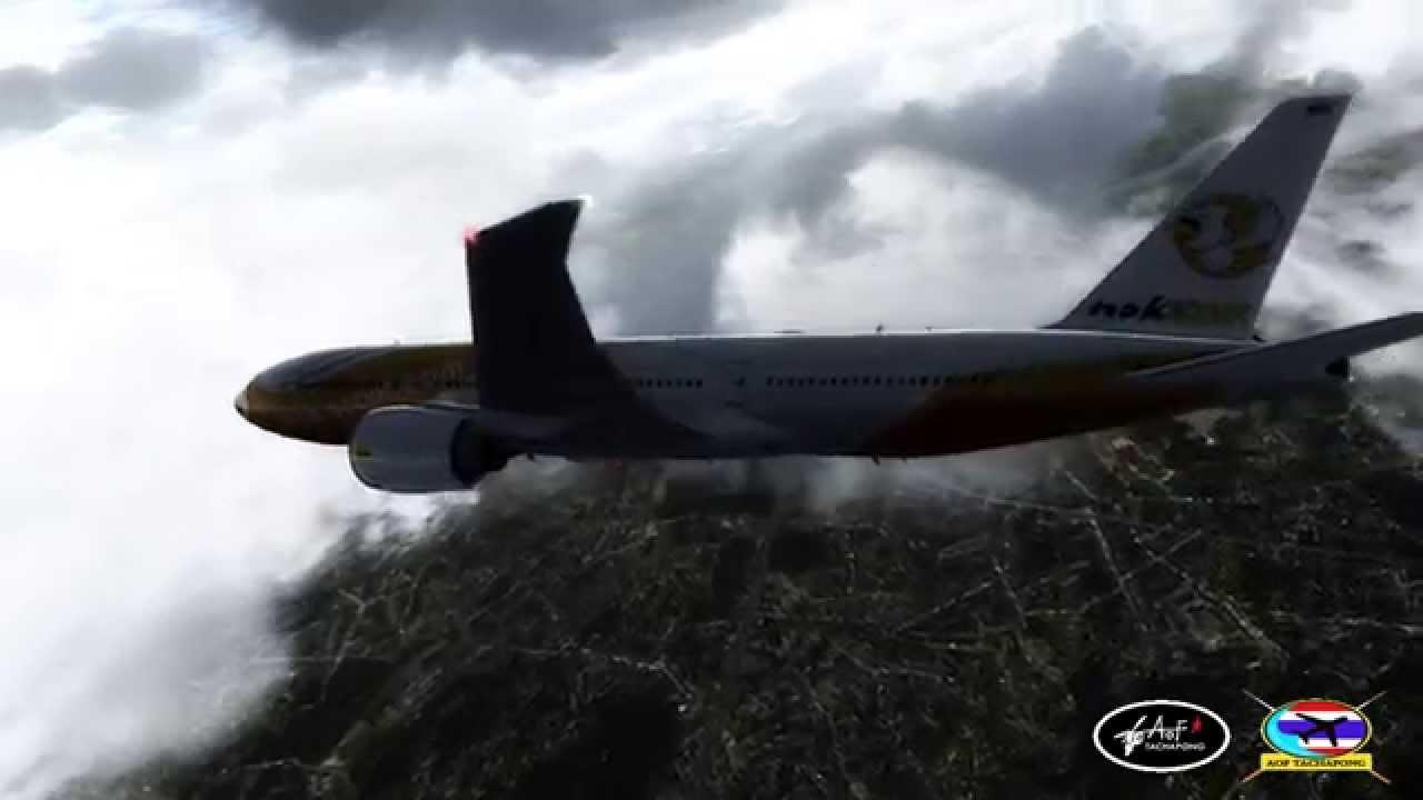 (FSX) Pmdg 777 Nok Scoot