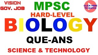 biology    science and technology    lecture    for mpsc upsc sti psi asst exams