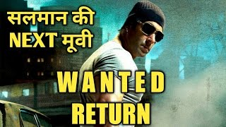 wanted 2 trailer 2018 in hindi,salman khan,prabhu deva,,bollywood news,hindi news,letest news, 2017