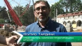 Вход на аттракционы в парке Горького будут по картам